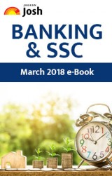 Banking & SSC March 2018 e-book