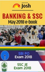 Banking & SSC May 2018 e-book