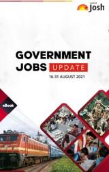Employment News (16-31 August 2021) eBook
