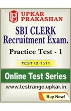 SBI Clerk Recruitment Exam Practice Test - 1
