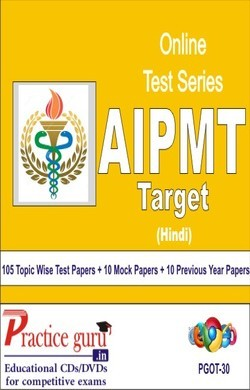 Practice Guru AIPMT Target , 105 Topic Wise Test Papers 10 Mock Papers Hindi Online Test