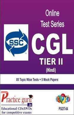 Practice Guru CGL Tier I , 85 Topic Wise Tests 5 Mock Papers Hindi Online Test