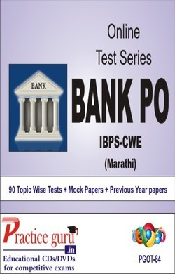 Practice Guru Bank PO English (IBPS-CWE) , 90 Topic Wise Tests Mock Papers English Online Test