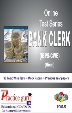 Practice Guru Bank Clerk Hindi - CWE , 90 Topic Wise Tests Mock Papers Hindi Online Test