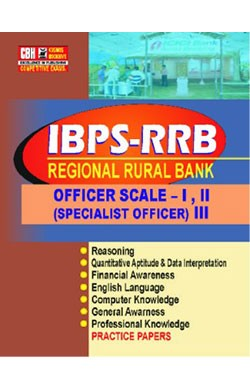IBPS RRB Officers Exam Guide (Paperback)