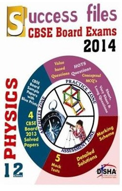 CBSE-Board 2014 Success Files Class 12 Physics (5 Sample Papers, Past Questions, Practice Question Bank)