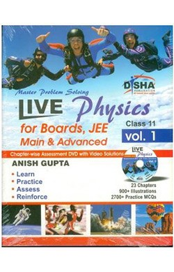 Live Physics Vol. 1 for Boards, JEE Main & Advanced (Class 11) with Assessment & Video Solution DVD