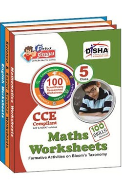 Perfect Genius English, Mathematics, Science & Social Science Worksheets for Class 5 (based on Bloom's taxonomy)