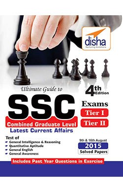 Ultimate Guide to SSC Combined Graduate Level - CGL (Tier I & Tier II) Exam 4th Edition