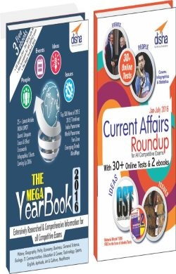 The Mega Yearbook 2016 with LATEST UPDATE Current Affairs for Competitive Exams