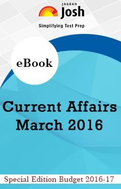 Current Affairs March 2016 eBook