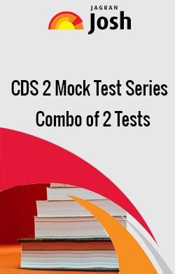 CDS 2 Mock Test Series