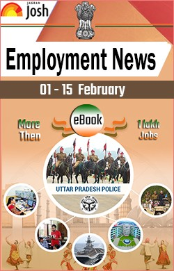 Employment News (1-15 February 2018) e-Book