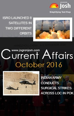 Current Affairs October 2016 eBook