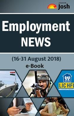 Employment News (16-31 August 2018) e-Book