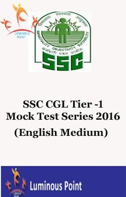 SSC CGL Mock Test Series-3 2016 English eBook