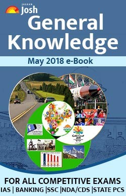General Knowledge May 2018 eBook