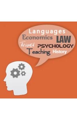 Humanities Assessment- Psychometric Test
