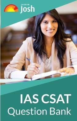 IAS CSAT Question Bank