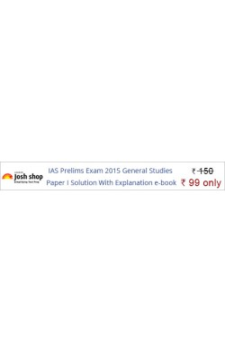 IAS Prelims 2015 General Studies Paper I Solution with Explanation