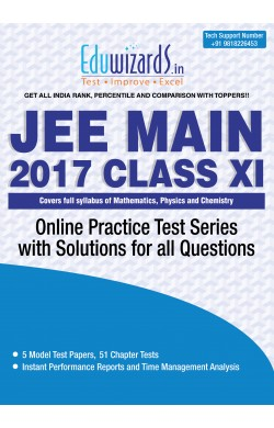 JEE Main,AIEEE,XI Course 2014 by Eduwizards - Online Test