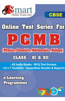 Smart Online Exam CBSE Pcmb Combo - Xi & Xii English - Online Test
