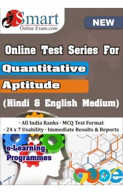 Smart Online Exam GL - Quantitative Aptitude Hindi & English - Online Test
