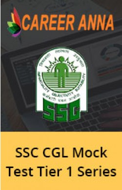 SSC CGL Mock Test Tier 1 Series