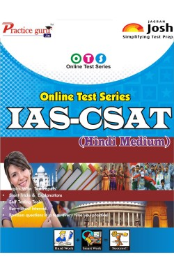 Topic Wise tests For  IAS-CSAT - Hindi