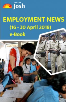 Employment News (16-30 April 2018) e-Book