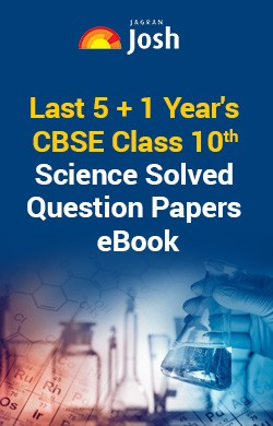 Last 5+1 Year's CBSE Class 10th Science Solved Question Papers - eBook