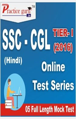 SSC CGL TIER-I (2016)5 MOCK TEST - Hindi