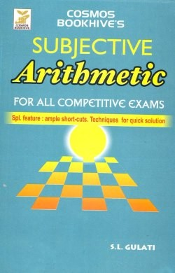 Subjective Mathematics for Competitive Exams