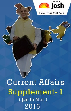 Current Affairs (Jan to Mar) 2016 Supplement Package eBook