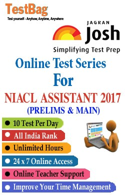 New India Assurance Company Ltd (NIACL Assistant)