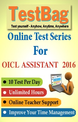 Oriental Insurance Company Ltd Assistants (OICL Assistant) - Online Test