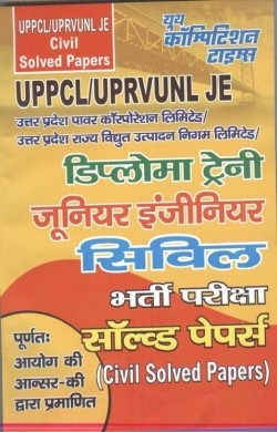 UPRVUNL/UPPCl JE Civil Exam Solved Papers