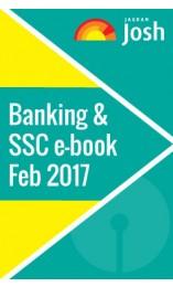 Banking & SSC eBook Feb 2017