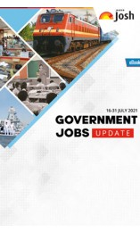Employment News (16-31 July 2021) eBook