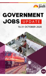Employment News (16-31 October 2020) eBook