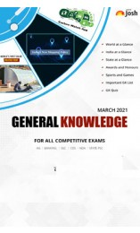General Knowledge March 2021 eBook