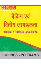 Financial Awareness for IBPS for IBPS PO