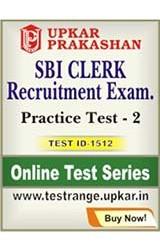 SBI Clerk Recruitment Exam Practice Test - 2