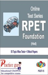 Practice Guru RPET Foundation , 55 Topic Wise Tests 5 Mock Papers Hindi Online Test