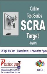 Practice Guru SCRA Target , 135 Topic Wise Tests 10 Mock Papers English Online Test