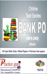 Practice Guru Bank PO Hindi (IBPS-CWE) , 90 Topic Wise Tests Mock Papers Hindi Online Test