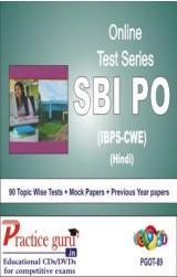 Practice Guru SBI PO , 90 Topic Wise Tests Mock Papers Hindi Online Test