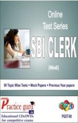 Practice Guru SBI Clerk , 90 Topic Wise Tests Mock Papers Hindi Online Test