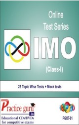 Practice Guru IMO Class 1 , 25 Topic Wise Tests Mock tests English Online Test