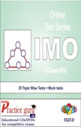 Practice Guru IMO Class 7 , 25 Topic Wise Tests Mock tests English Online Test
